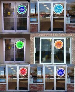 1x HALAL VINYL SHOP SIGNS / SYMBOLS / STICKERS FOR BUTCHERS / CAFE / TAKEAWAY