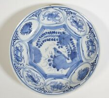 A Japanese Oriental blue and white plate with Buddhist symbol decoration & bird