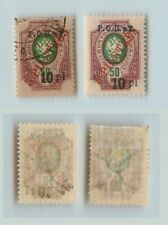 Russia Levant 1917 10 on 50k mint used RONT offices in Turkish Empire. f7561