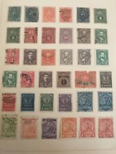 EARLY PARAGUAY 1884 AND UP OVER 150 STAMPS USED UNUSED HINGED 5 ALBUM PAGES LOT