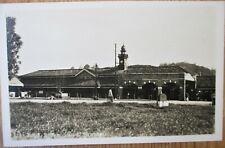BRITISH EMPIRE EXHIBITION 1924 MALAYA PAVILION FMS SEREMBAN STATION PHOTO CARD