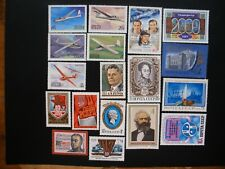 Russia-1983 Year Set of 87 Stamps MNH, 5 Stamps CTO, 8 Souvenir Sheets CTO