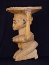 African Igbo Stool - Nigeria