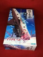 Kotobukiya 1/144 DoDonPachi DAI-OU-JOU TYPE-A Plastic Model Kit Japan NEW from