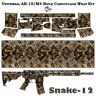 ES CAMO Snake Wrap Vinyl Skins for Rifle 12 patterns Camouflage for Gun