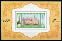 SAUDI ARABIA AFTER SCOTT#1068 SOUVENIR SHEET MINT NEVER HINGED SCOTT  $52.50