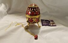 BEJEWELED IMPERIAL RED MUSICAL JEWELRY EGG TRINKET BOX WITH NECKLACE~NEW