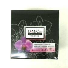 DMC Deep Cleansing Mask 225g