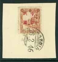 China 1946 Manchukuo Harbin Local Overprint Anniversary Cancel Q890 ⭐⭐⭐⭐⭐