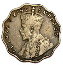 British India 1 Anna coin 1915 b KM#513 Mumbai RARE!!!