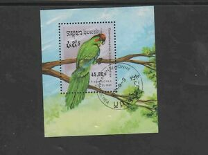 CAMBODIA #945 1989 BIRDS MINT VF NH O.G CTO S/S