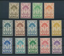 LL93147 Madagascar service stamps fine lot MNH