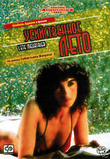 ONE DEADLY SUMMER (1983) - Isabelle Adjani - NTSC DVD