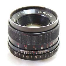 Mamiya Sekor 50mm f/2 Auto lens, M42 screw mount EXC