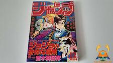 Shonen Jump 1 gennaio 1987 manga japan ristampa reprint