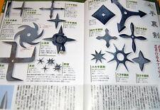 NINJA and NINJUTSU (ninja art) show by photos and pictures book japan #0097