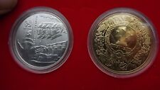 2017 Gold & Silver coloured Chinese coins marking 96 years of Chinese Communism