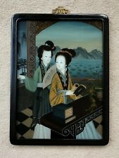 Vintage Chinese Reverse Painting on Glass Frame 2 Court Ladies Reading Poetry