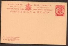 George V 1D Scarlet Reply Post Card Huggins Cp63 Unused