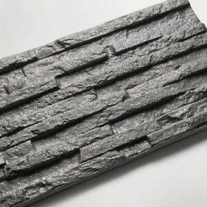 CUT SAMPLE Rock Black Split Face Matt Brick Porcelain Tiles 17x52