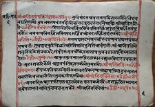 VINTAGE SANSKRIT/HINDI ATTRACTIVE MANUSCRIPT 55 LEAVES-110 PAGES. INTERESTING.