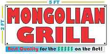 Full Color MONGOLIAN GRILL BANNER Sign NEW Larger Size Best Quality for the $$$