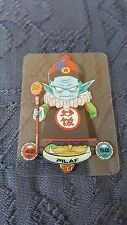 New Dragon Ball GT Limited Edition Lamincards Emperor Pilaf Clear Trading Card