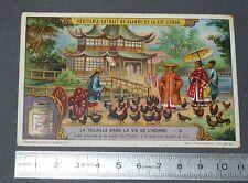 CHROMO LIEBIG OXO 1922 POULES A LA COUR DE PEKIN CHINE CHINA