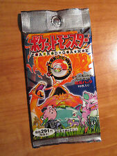1x JAPANESE Pokemon 1st BASE Set Booster 10-Card Pack Pocket Monster Edition Box