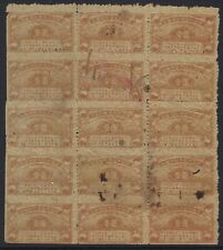 Block of 15 Early One Dollar ($1) Fiscal stamps for Korea, c 1900, Local Paper