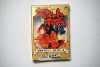 Famicom Sweet Home boxed Japan FC game US Sellerr