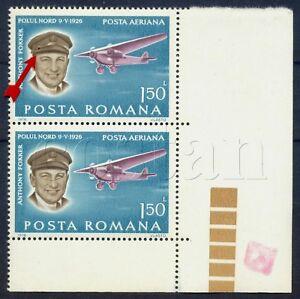 "1978 Fokker,airplane ""Fokker F VII 3m""1926,Aviation Pioneers,Romania,Error/MNH"