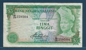 Malaysia 5 Ringgit, 1981, P 14b, VF pinholes