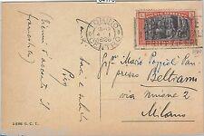 64170 - ITALIA REGNO - STORIA POSTALE : ANNO SANTO isolato su CARTOLINA  1926