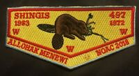 MERGED 1972 SHINGIS OA LODGE 497 130 57 YOHOGANIA S1 A1 F1 BSA  2018  NOAC FLAP