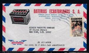 ECUADOR Commercial Cover Quito to New York City 1971 Cancel