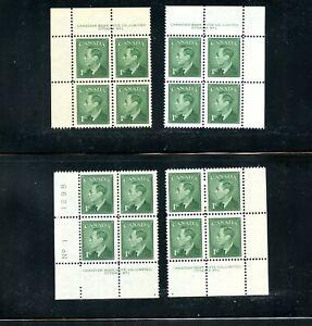 LOT 90373 MINT NH (UL IS H) 289 P1 MATCHING SET PLATE BLOCKS KING GEORGE V1