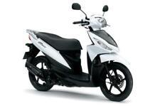 Suzuki Address 75 to 224 cc Capacity Motorcycles & Scooters