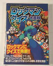 Rockman Quiz: Large Encyclopedia Book (Rockman & Forte) Import Megaman