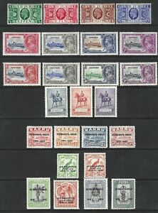 1935 KING GEORGE V SILVER JUBILEE OMNIBUS FULL SET 249 MINT STAMPS WITHOUT EGYPT