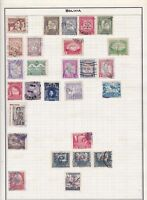 Bolivia Stamps Ref 15041