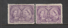 Canada #62 & #64 Mint Duo