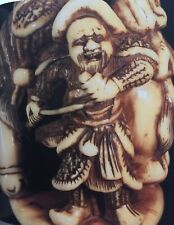 NETSUKE: FANTASY AND REALITY IN JAPANESE MINIATURE SCULPTURE   1ST EDITION