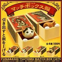Kitan club Match Box Cats Mini Figure Gashapon All 4types Set Capsule Toy #1218