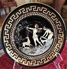 Vintage 24 k gold decorative Hand Painted Black (APTEMIS )Plate From Greece