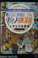 """JAPAN Professor Layton book: Layton Kyouju no Nazo Meiro """"Igirisu no Eiyuu"""""""