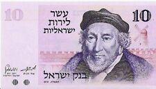 Israel 10 Lira Pounds Moshe Montefiori Banknote 1973 UNC