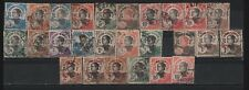 CHINA INDOCHINA 1907-1923 ANNAMITE GIRL LOT X 26 OVERPRINTED X 10 CANCELLED