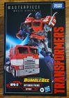 Hasbro Takara Tomy Transformers Masterpiece Bumblebee Movie MPM-12 OPTIMUS PRIME