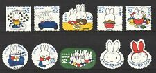 JAPAN 2016 MIFFY RABBIT PICTURE BOOKS 52 YEN COMP. SET OF 10 STAMPS IN FINE USED